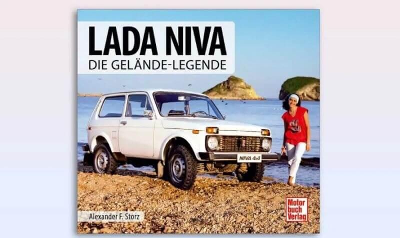В Германии выпустили книгу о внедорожнике Лада Нива