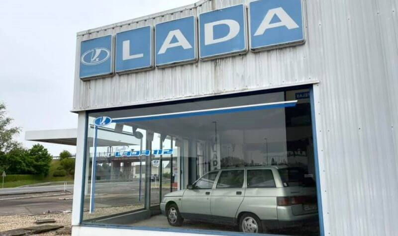 Как поживает заброшенный автосалон LADA во Франции