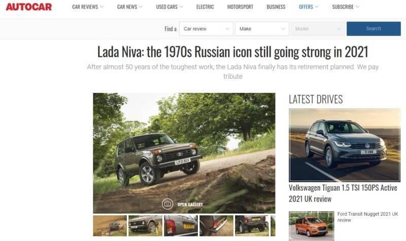 Старейший автожурнал рассказал о российской «Ниве»