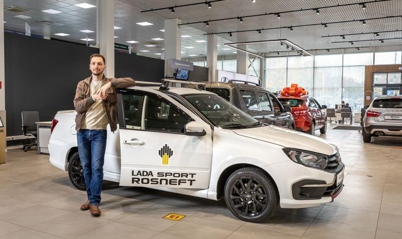 LADA Granta Drive Active от LADA Sport ROSNEFT вручили победителю